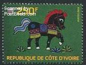 Horse stamp Ivory Coast
