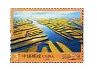 New stamp issues