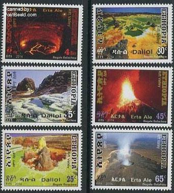 Tourism stamp Ethiopia