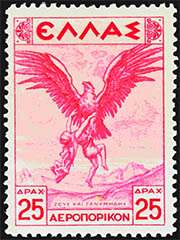 The abduction of Ganymede by Zeus, who is shown in the form of an eagle on stamp