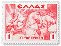Greek mythology stamp