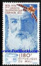 Failed Graham Bell stamp