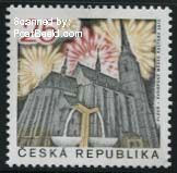 Plzen cultural capital of Europe 2015 stamp