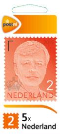 self adhesive stamp King Alexander