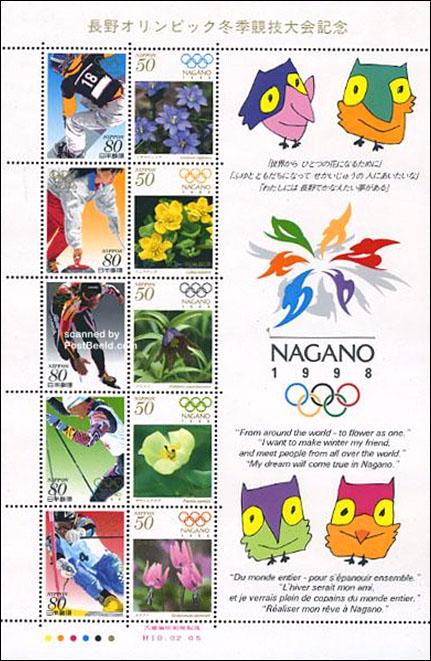 Stampsheet Japan