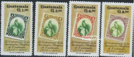 Guatemala stamps Quetzak