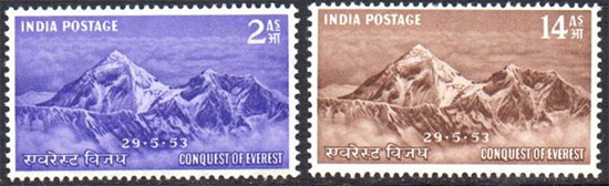 Mount Everest stamps India