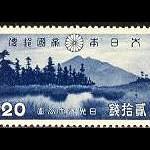 Japanese Wonders