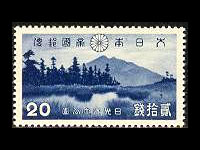 Stamp from Japan