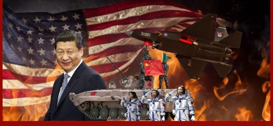 China Seeks To Unseat America