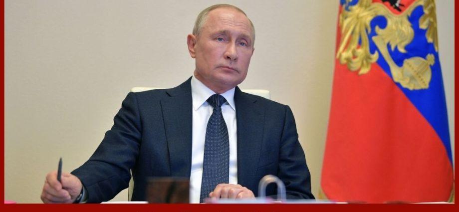 Putin Pulls Out Of International Treaty
