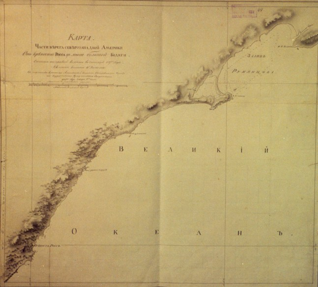 1817 Russian Chart of Bodega Bay