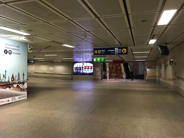 スネークファームの最寄駅Sam Yan駅