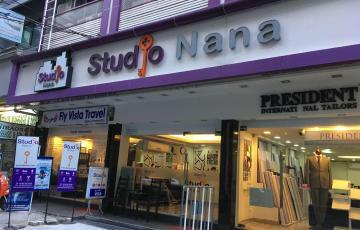 スタジオ・ナナホテル。バンコクにあるナナ駅に近いホテルです。