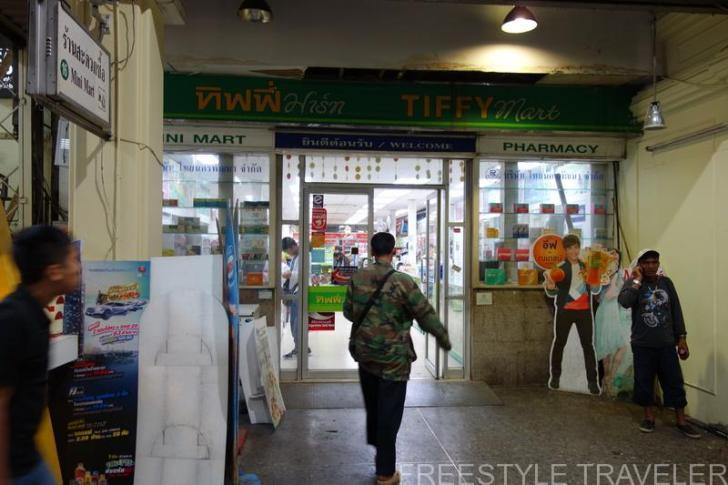 コンビニを兼ねた薬局も駅にある。