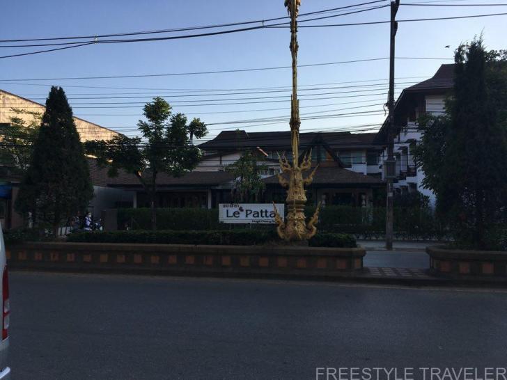 ル パッタ チェン ライ ホテル (Le Patta Chiang Rai Hotel)