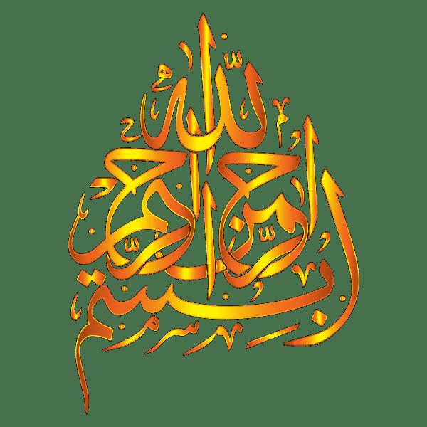 Gambar Lafadz Bismillahirrahmanirrahim : gambar, lafadz, bismillahirrahmanirrahim, Bismillah