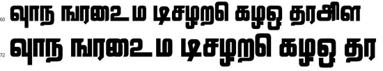 Download Tamil Meaning of De Facto - மெய்யான சட்டப்படி ...
