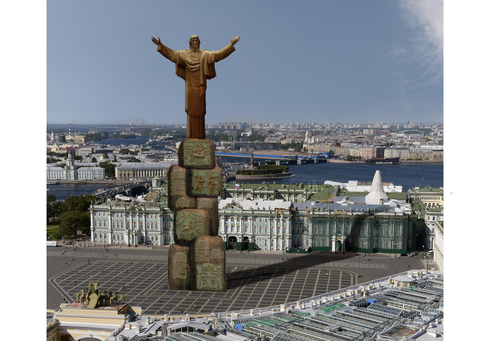 The actual giant Jesus in question, in a photoshopped location.