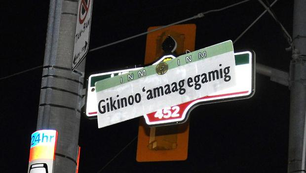 gikinoo-feat