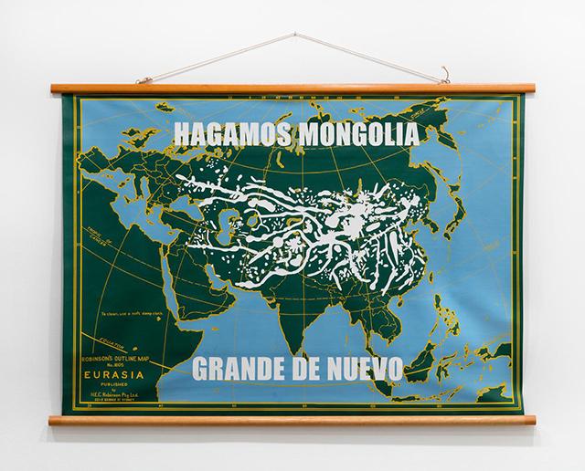 Make Mongolia Great Again, Slavs and Tatars, 2016.
