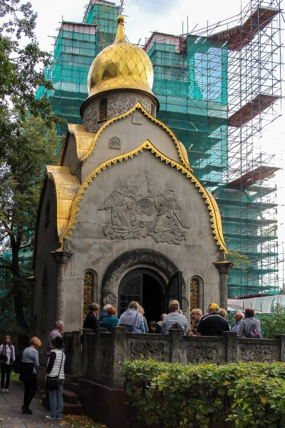 Prokhorov's Chapel