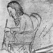 Lalon's only portrait, sketched during his lifetime by Jyotirindranath Tagore in 1889.From https://en.m.wikipedia.org/wiki/Lalon