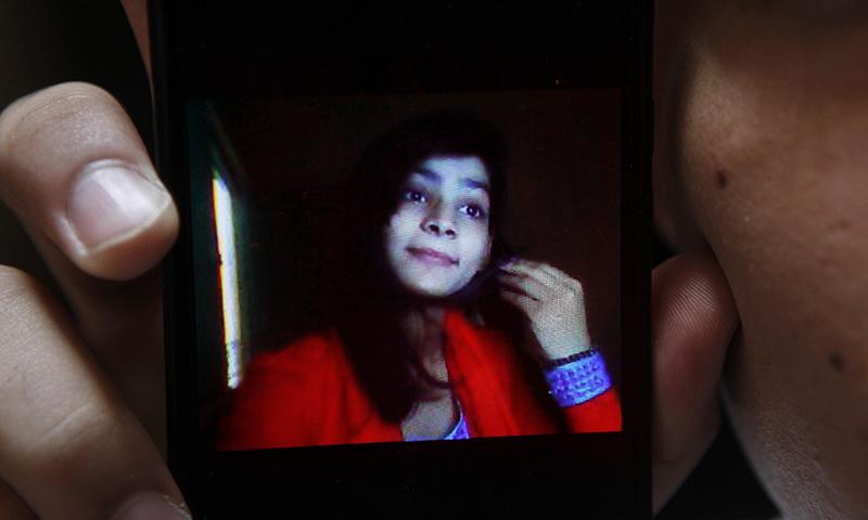 Zeenat Rafiq - AFP
