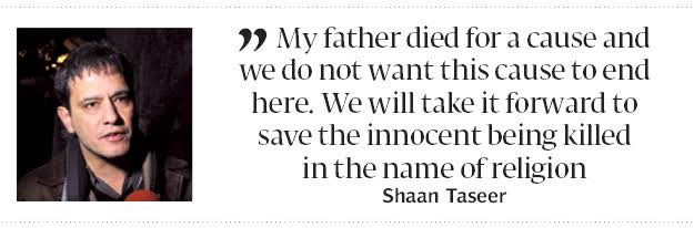 Image credit : Express Tribune