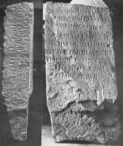 Eight Götalanders and 22 Northmen on (this?) acquisition journey from Vinland far to the west. We had a camp by two (shelters?) one day's journey north from this stone. We were fishing one day. After we came home, found 10 men red from blood and dead. Ave Maria save from evil. (side of stone) There are 10 men by the inland sea to look after our ships fourteen days journey from this peninsula (or island). Year 1362
