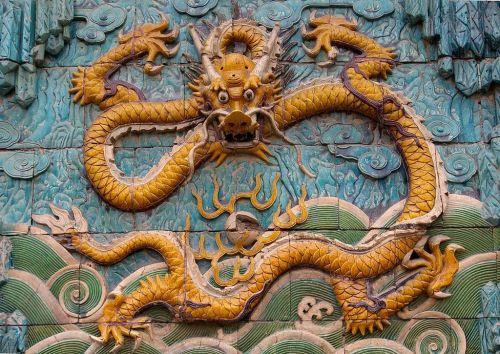Beijing_Nine_Dragon_Wall