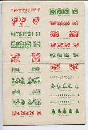 Free public domain vintage christmas graphics and fonts from 1940s