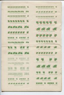 free antique christmas graphics 1940s image 5