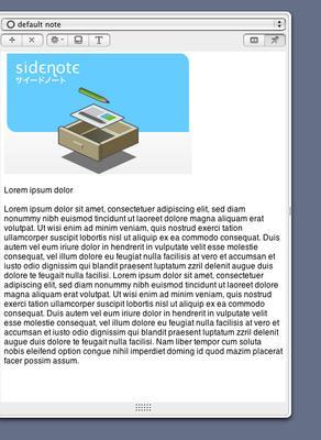 siden_screen.jpg