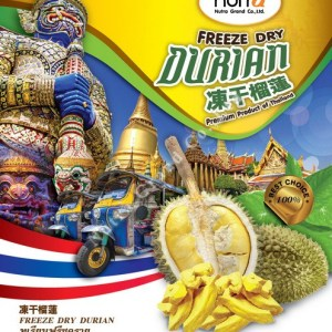 Freeze Dry Durian 50g OEM Thailand