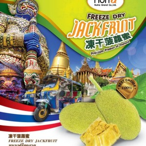 Freeze Dry Jackfruit 50g OEM Thailand