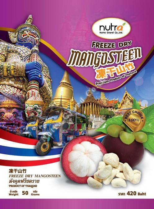 Freeze Dry Mangosteen 50g OEM Thailand