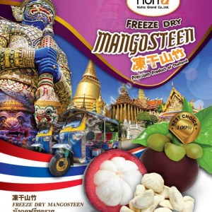 Freeze Dry Mangosteen 50g OEM Thailand