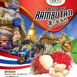 Freeze Dry Rambutan 50g OEM Thailand