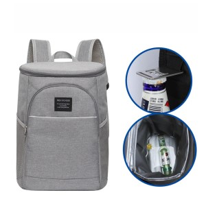 DENUONISS LH044 18L Outdoor Picknickrucksack Isolierter Thermokühlbeutel Lunch Food Container