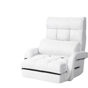 Adjustable Folding Floor Lazy Chair with Pillow