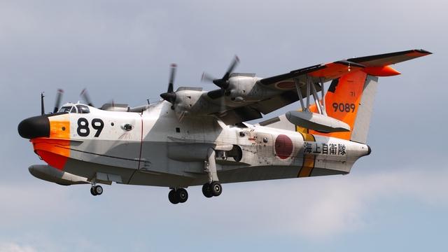海上自衛隊 ShinMaywa US-1 9089 厚木飛行場 航空フォト   by shootingstarさん 撮影2012年10月08日