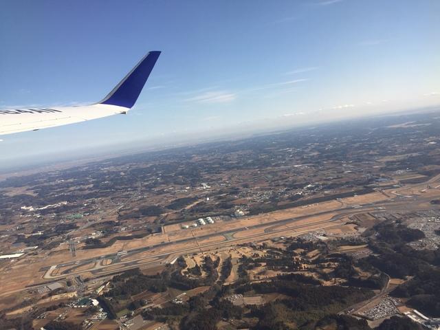 成田國際空港 - 新千歳空港 2019年09月09日時刻表 | FlyTeam(フライチーム)