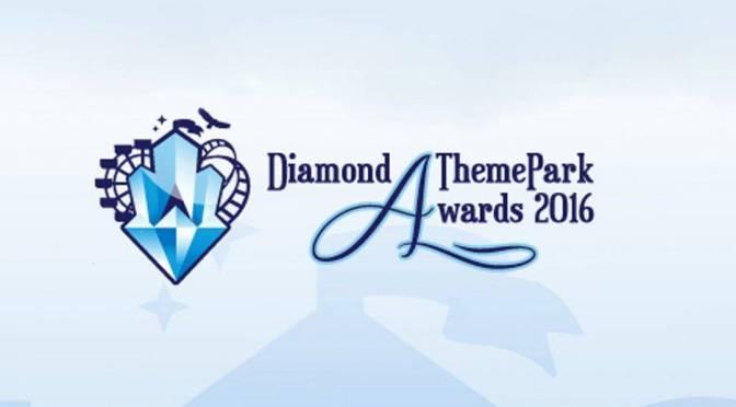 Diamond ThemePark Awards 2016: Deutsche Parks gewinnen in Europa!
