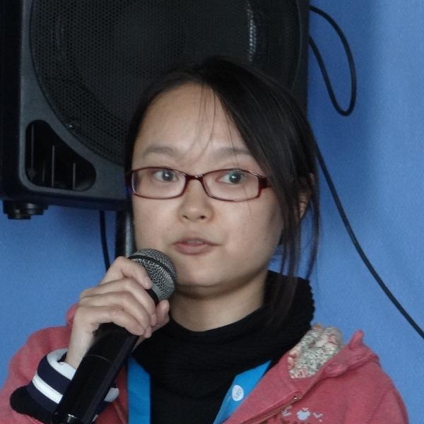 Lu Ren