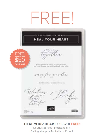 Heal Your Heart Stamp Set