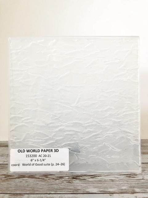 Old World Paper 3D Embossing Folder