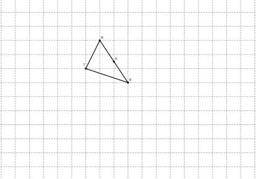 vecteurs, triangles, relations, égalités, alignés, première