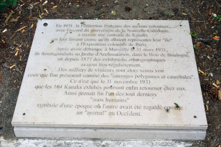 Commemorative Plaque at the entrance of the Jardin d'Acclimatation Paris © French Moments