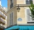 Rue des Rosiers, Paris